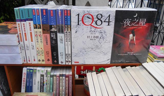 Cultura japonesa literatura