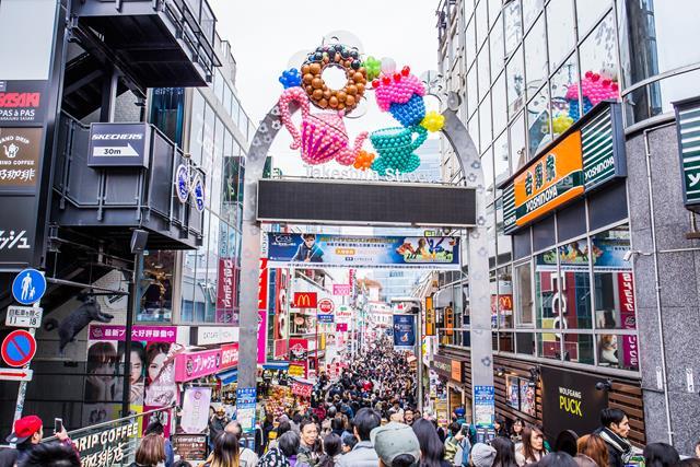 o que fazer em Harajuku capa